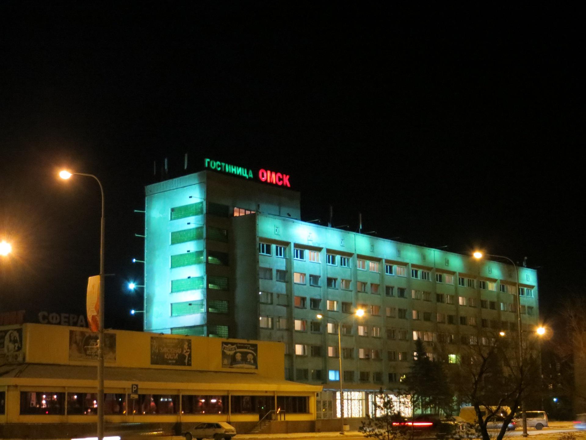 Гостиница экономкласса недорого доступные цены за сутки
